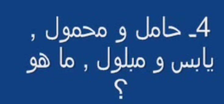 بليييز مميز حدا خبرني شنو هاد ظهر عندي بمنطقة الأرداف والله