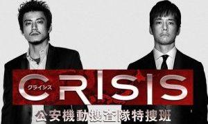 CRISIS(クライシス)6話 感想【ネタバレ】最後に稲見の闇を感じる…