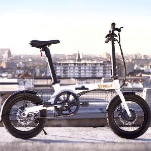 Venilu : Avis, Test et Meilleur prix – Vélo électrique pliant