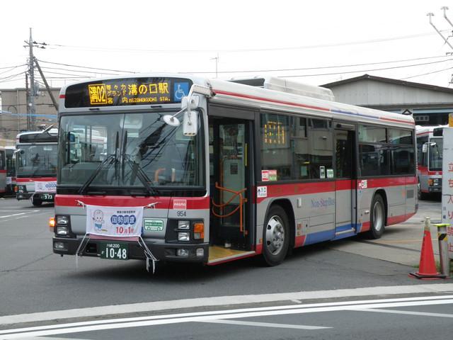 [KA954]川崎200 か 10-48(転屬) | 東急バス高津の館