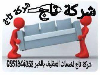 cropped-13140875_1753134431640361_768070802_n.jpg