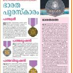 Article on Civilian Awards in India