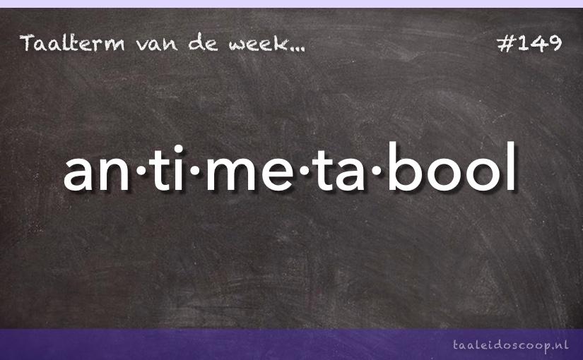 TVDW: Antimetabool