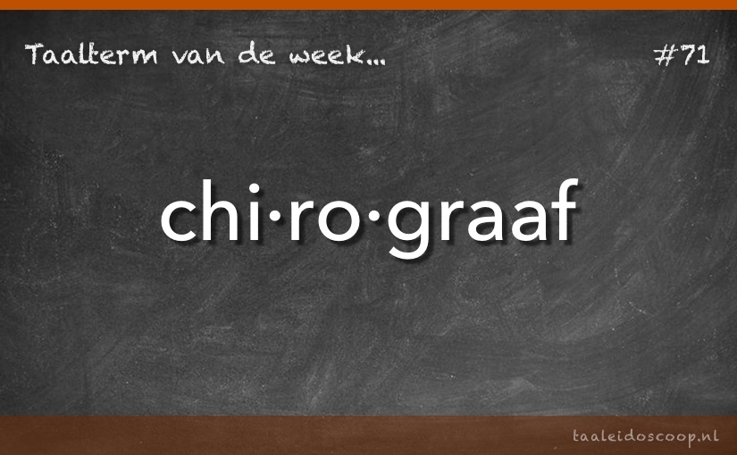 TVDW: Chirograaf
