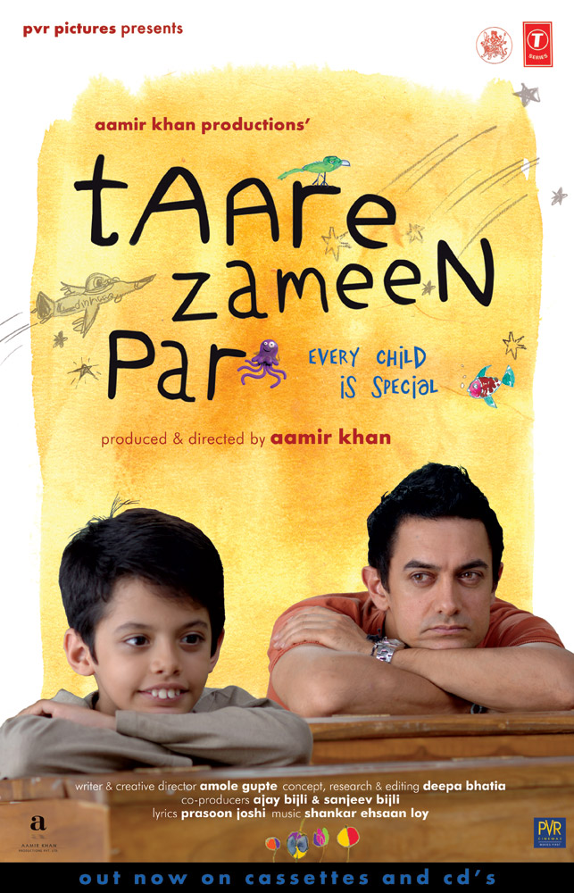 Taare Zameen Par ... Every Child is Special
