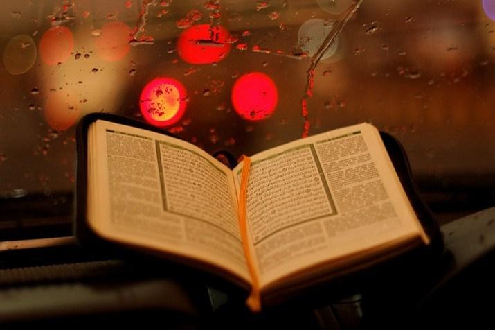 Pembagian Hukum Bacaan Mad Lengkap Beserta Pengertian dan Contohnya!