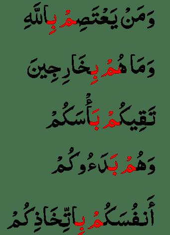 Mim Mati Ketemu Ba : ketemu, Hukum, Contoh, (Mudah, Dipahami)