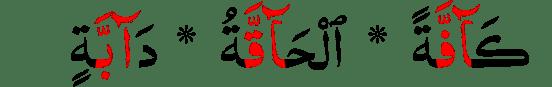 contoh Mad Lazim Mutsaqal Kilmi