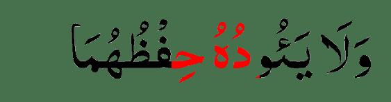 contoh Mad Shilah Qashiroh