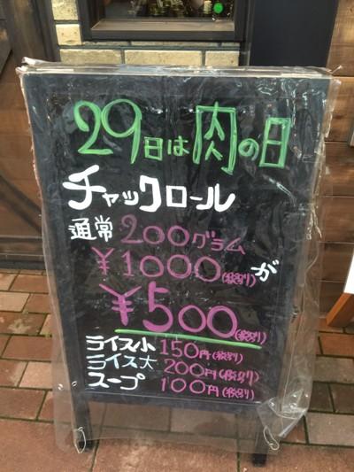 20160729chokotto_7099