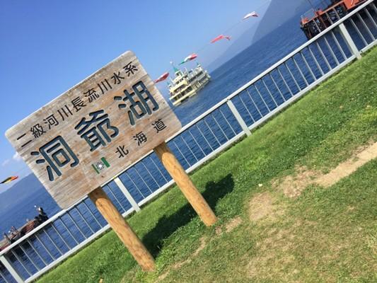 20160812touyako_6981