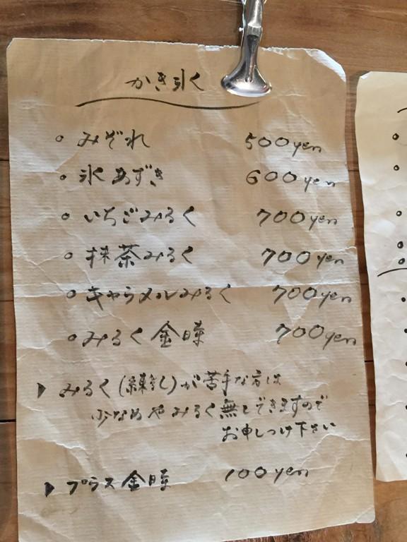 20161015hifumi_3717