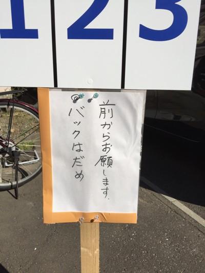 20161015oota_401