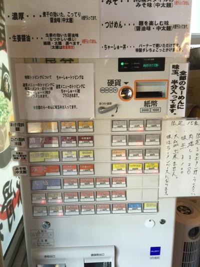 20161017shinwa_2244