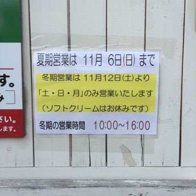 20161017shinwa_2712