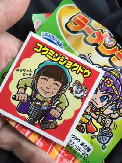 20161023kokushoku_4051