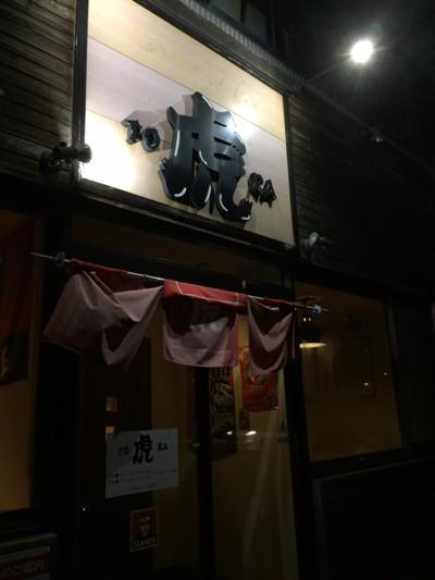 20161026tora_7496