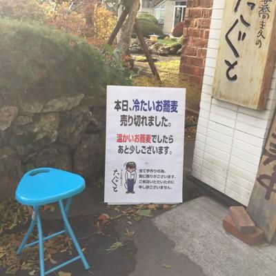 20161029touhoumeijo_2393