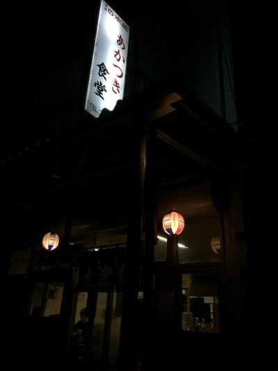 20161117-akatsuki_5978