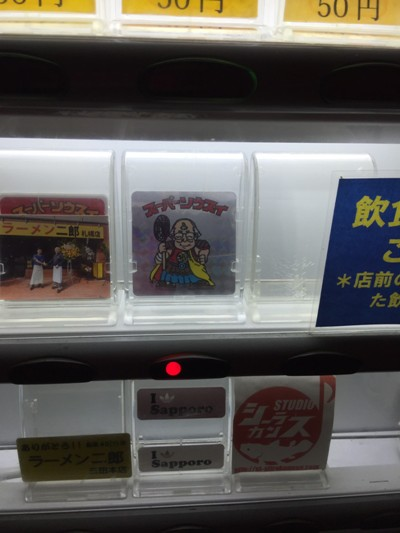 20161209jiro_4823