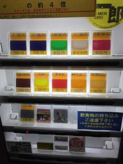 20161209jiro_6251