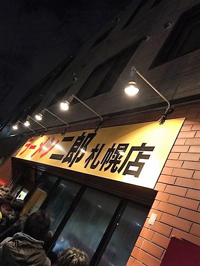 20161209jiro_6300