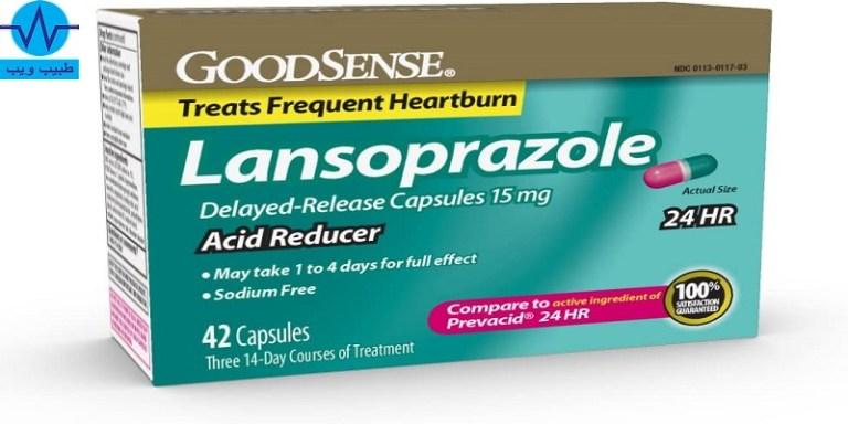 لانزوبرازول Lansoprazole الاستخدام الجرعات والمحاذير