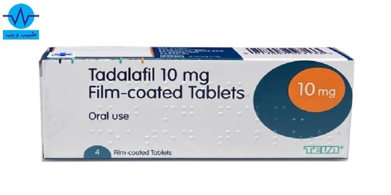 تادالافيل Tadalafil دواعي الاستخدام الجرعات والمحاذير