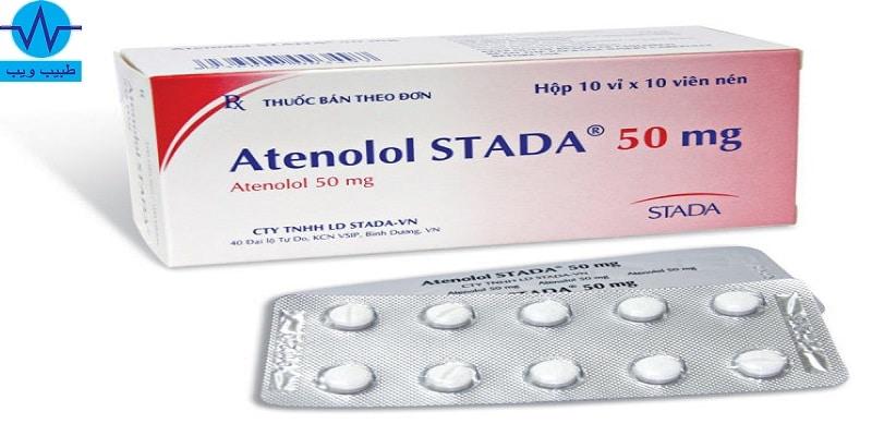 دواء أتينولول Atenolol لمشاكل القلب وضغط الدم