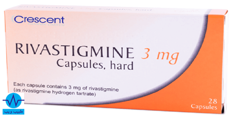 ريفاستيجمين Rivastigmine معلومات كاملة حول الدواء