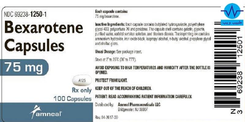 كبسولات بيكساروتين Bexarotene الجرعات والمحاذير