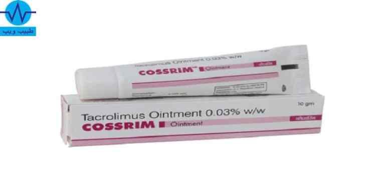 مرهم تاكروليموس Tacrolimus لعلاج الأكزيما الآثار الجانبية