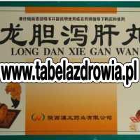 long-dan-xie-gan-wan