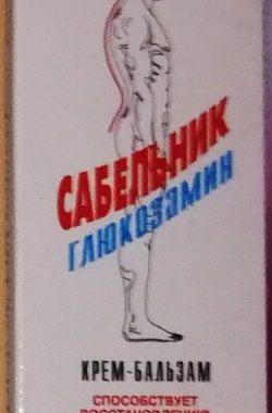 """Krem """"Eliksir"""" siedmiopalecznik i glukozamina, 75 ml"""