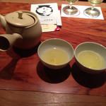 一保堂茶舗 -