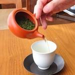 茶茶の間 - 7