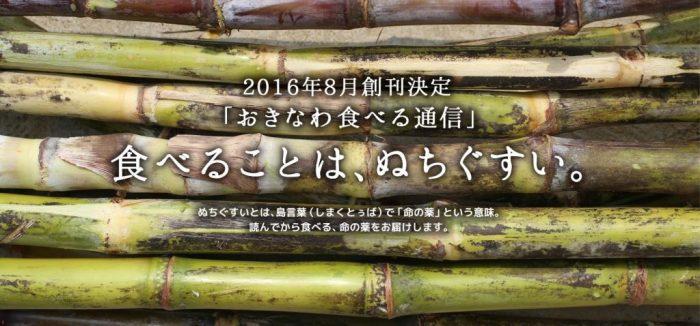 new_okinawa