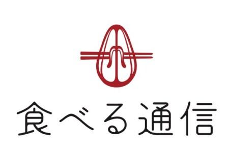 FINAL_LOGO_(ロゴ+文字)