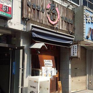 ______________Japanese-style_bar_which_has_de.jpg
