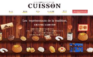 Patisserie Cuisson