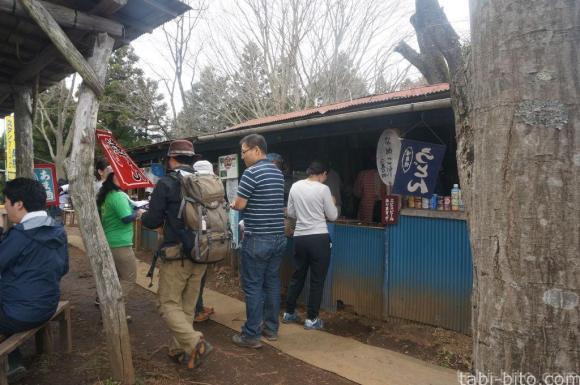 景信山茶屋