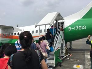 立栄航空1