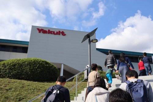 ヤクルト富士裾野工場見学