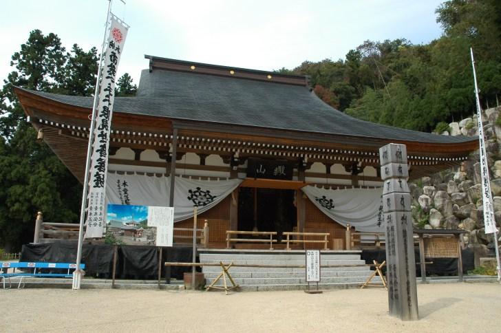 再建された観音正寺の本堂