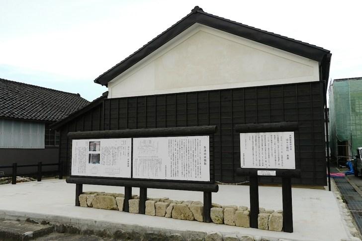 旧十二銀行米倉