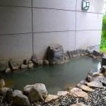 夕陽台の湯