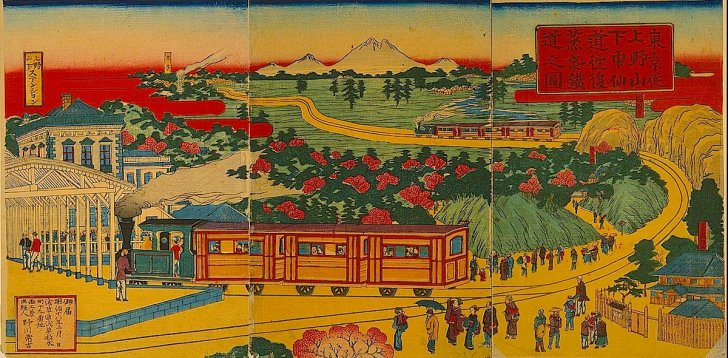 日本鉄道上野駅
