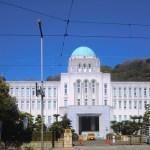 愛媛県庁舎本館