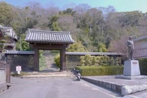 宇和島城上り立ち門
