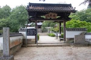 高月院(松平家墓所)